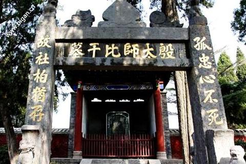河南比干庙